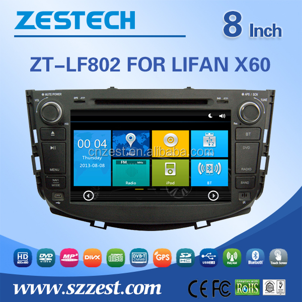 8 inch with built-in canbus car central multimedia for Lifan X60 car dvd player 2 din car auto radio with GPS DVD FM/AM USB/SD