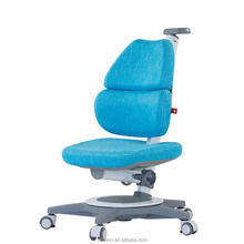 Kid2Youth TCT Best quality ergonomic adjustable water-repellent children study chair