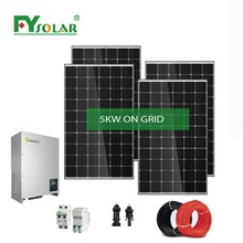 5000w/8000w on-grid solar system roof type