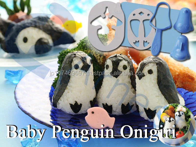 japanese food kitchenware cookware animal shape cookie cutter baby plastic penguin toy rice ball set Baby penguin onirigi