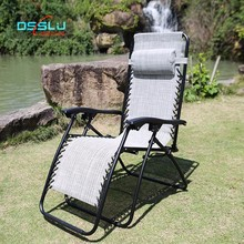 Most Popular High Quality Cheap Folding Beach Lounge Chair