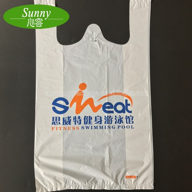 Supermarket Custom Biodegradable Vest Carrier Plastic Bag White LDPE/HDPE Packaging T-shirt Shopping Plastic Bag