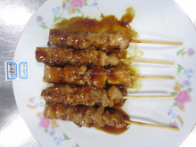 frozen chicken yakitori/chicken kebab