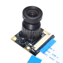 Best Price Raspberry Pi 3 Camera Focal Adjustable Night Vision 5 MP Camera Module Support Raspberry Pi 2/3 Model B + Free 50 FFC