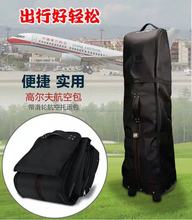 Folding Travel golf bag in golf stand bag with wheels