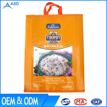 Custom made bopp used plastic woven bag,10kg pp woven rice packing bag