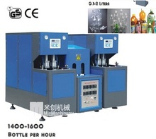 small business manufacturing machines for 2 cavicity semi automatic bottle making machine