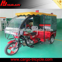 bajaj 3 wheeler 4 stroke/3wheel motor taxi/trimotos sale