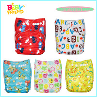 Reusable and Eco-friendly Babyfriend Baby Cloth Diapers
