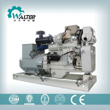 made in China diesel engine for sale generator 90KW/112.5KVA with USA marine diesel generator