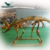 OA38115 Museum Quality Golden Resin Dinosaur Skeleton Model