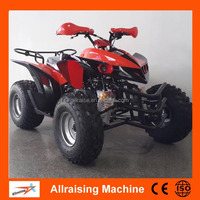China 150CC Cheap ATV For Sale