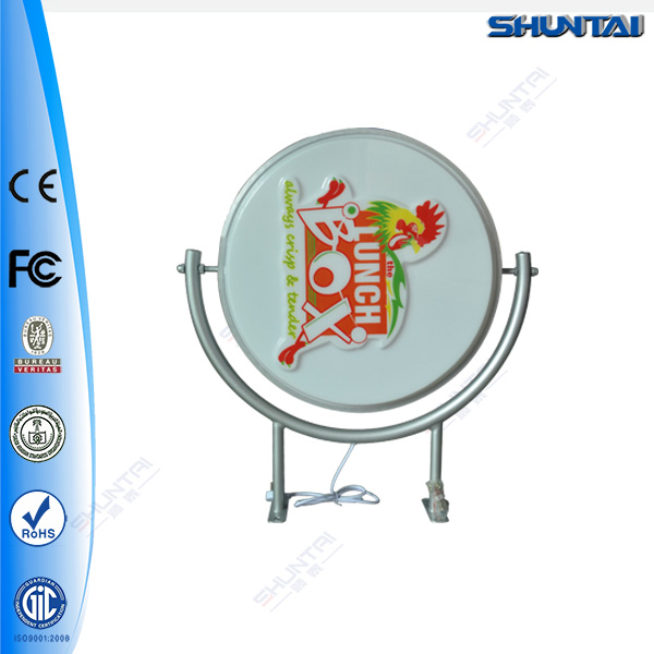 on wall small rotating diameter 60cm lighted light box