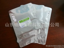 Top level best selling zinc oxide 99.9% pharmaceutical grade