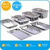 "Chinese New Product Portable Food Warmer Pan - 1/1*4"", 530*325*100 MM, TT-811-4"