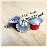 Pure empty aluminum foil coffee capsule with sticker not plastic