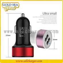 cheap USB Car Charger / Mini Bullet Dual USB 2-Port Car Charger Adaptor for electronic device