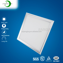 ultra thin led panel light 62.5*62.5mm 40W IP25 IP44 dimmable panel 600*600 led panel 60*60