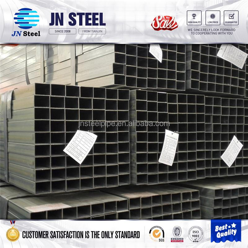 ASTM A500 pfc steel with high quality