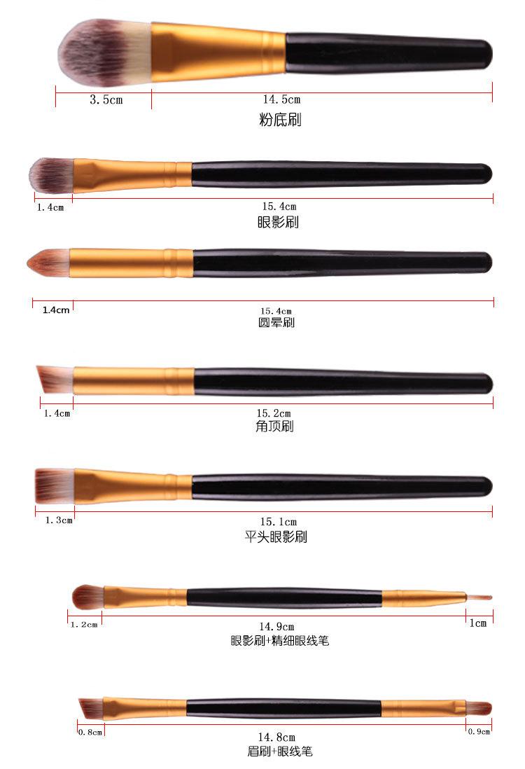 cosmetic brush (3).jpg