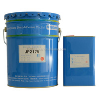 Pu dry laminating adhesive for hot filling and retort