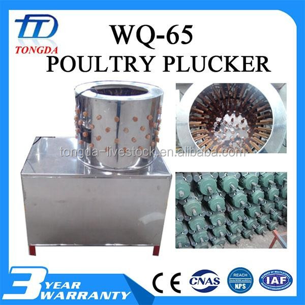 CE approved chicken plucker part made in China halal slaughtering