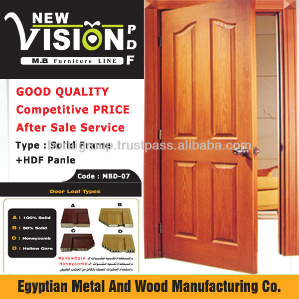 Hotel wooden room door ( MBD-07 )