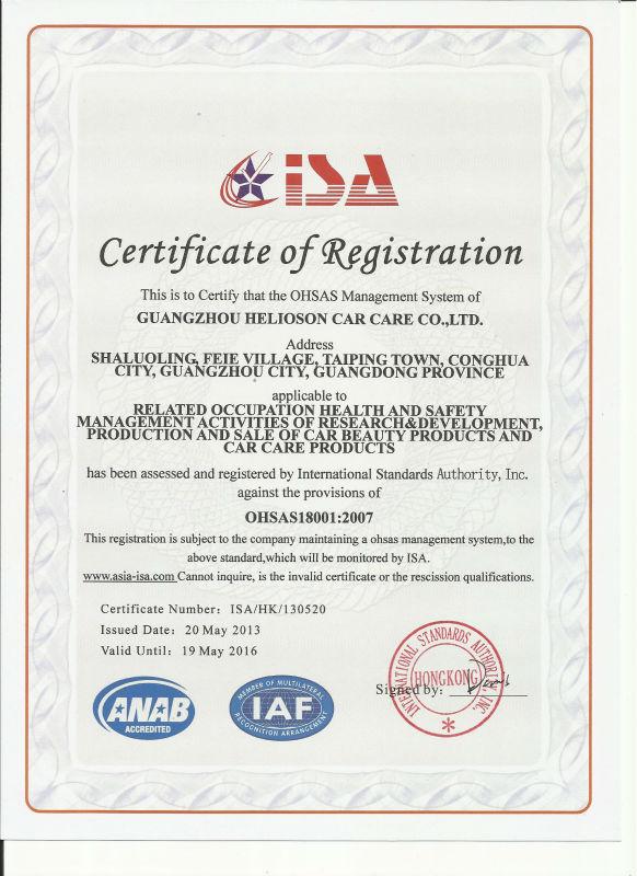 OHSAS180012007()