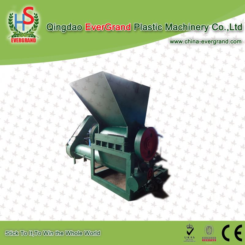 Low Power Large Capacity 200kg/H Plastic Crusher And Washer