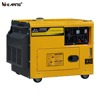 3.3KVA yellow color single phase Silent diesel generator