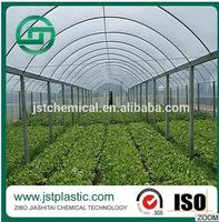 Plastic Pe Pp Greenhouse Film Recycling Line/waste Pp Pe Agricultural Films Scraps Recycling Pelletizing Machine