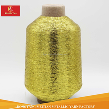 HIGH QUALITY GOLDEN COLOR MX-TYPE EMBROIDERY METALLIC YARN THREAD