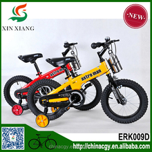 mini mountain bike for kids with gifts/12'' child mountain bike with presents