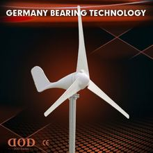 Especially for Netherlands 200W squirrel-cage wind generator