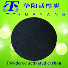 Manufacturers provide wood based powdered activated carbon price