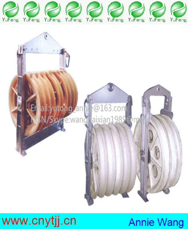 cable hanging pulleys