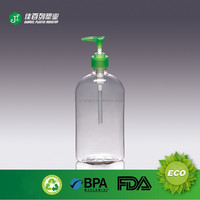 Chinese Factory price Wholesale Small Airtight Empty 500ml Big lotion Bottle