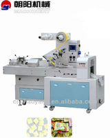 CY-380 automatic candy cutting and packing machine(pillow-type )