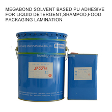 Food grade acrylic adhesive for laminated film packaging