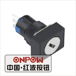 ONPOW 16mm head two position plastic key lock switch