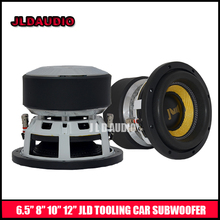 JLD TOOLING basket with hot selling 500w RMS best car subwoofer 8