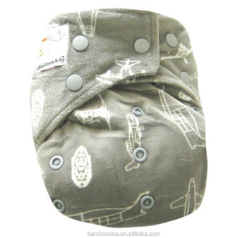 Baby Bamboo Charcoal One Size Cloth Diaper with 2 Four Layers Inserts Rocket