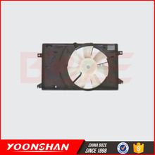 12V DC Car Auto Radiator Cooling Fan Motor With LFB7-15-025