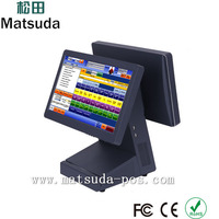 all in one touch supermarket pos system/ electronic cash register/bill payment machine