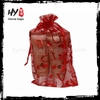 Brand new jewelry pouch organza bag
