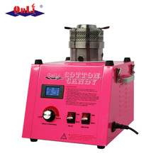 Digital candy floss maker cotton candy machine high capacity commercial quality