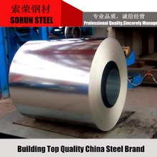 Best Price 1mm-50mm Thick Scrap Metal Stainless Steel Plate