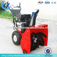 New! LOCIN 13HP pto Snow blower/atv Snow blowers
