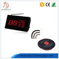 Most Cheap Wireless Calling System for Coffee Restaurant with CE certification