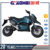 Cheap 2000W electric motorcycle with hub motor for sale